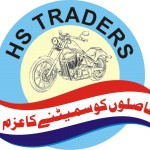 H.S.Traders